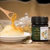 百花牌UMF15+麦卢卡蜂蜜纯250g