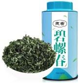 碧螺春2018新茶 150g/罐*2