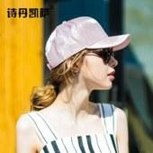 诗丹凯萨棒球帽男女纯色帽子