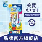 莎卡香橙味儿童口腔护理套装75g+20g+1p