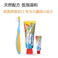 口腔护理香橙味